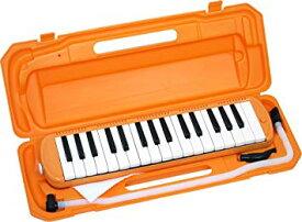 KC キョーリツ 鍵盤ハーモニカ メロディピアノ 32鍵 オレンジ P3001-32K/OR (ドレミ表記シール・クロス・お名前シール付き)[送料無料(一部地域を除く)]