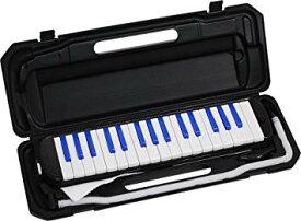 KC キョーリツ 鍵盤ハーモニカ メロディピアノ 32鍵 ブラック/ブルー P3001-32K/BKBL (ドレミ表記シール・クロス・お名前シール付き)[送料無料(一部地域を除く)]