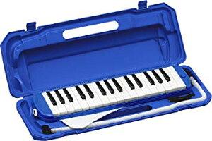 KC キョーリツ 鍵盤ハーモニカ メロディピアノ 32鍵 ブルー P3001-32K/BL (ドレミ表記シール・クロス・お名前シール付き)[送料無料(一部地域を除く)]