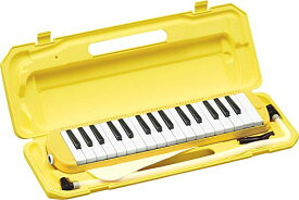 KC キョーリツ 鍵盤ハーモニカ メロディピアノ 32鍵 イエロー P3001-32K/YW (ドレミ表記シール・クロス・お名前シール付き)[送料無料(一部地域を除く)]