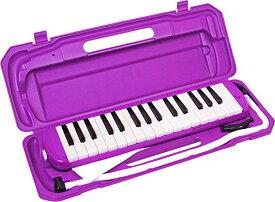KC 鍵盤ハーモニカ (メロディーピアノ) パープル P3001-32K/PP【YDKG-kd】[新生活][楽器][送料無料(一部地域を除く)]