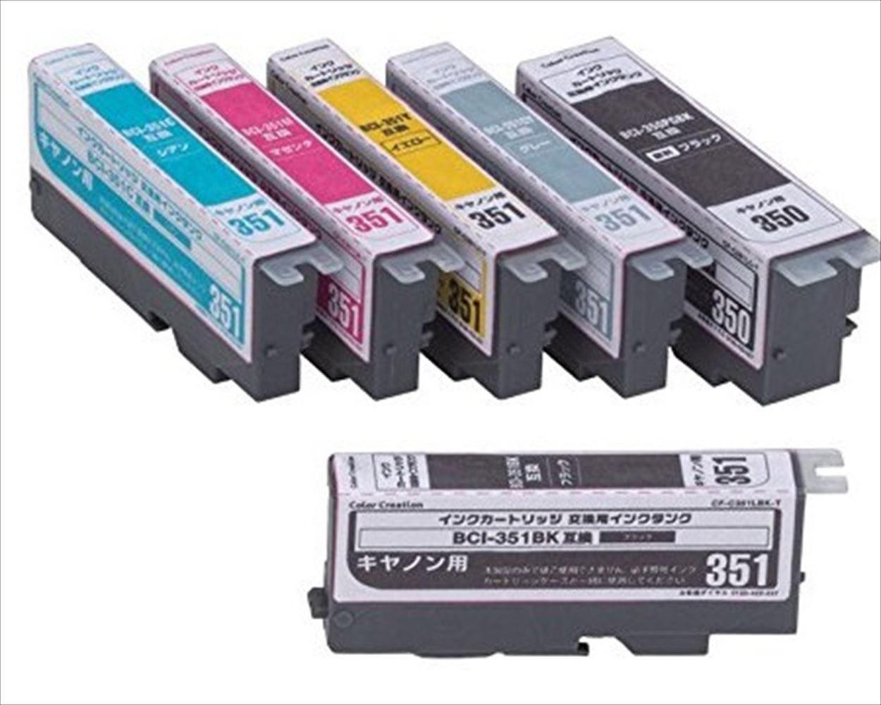 Color Creation キャノン BCI-350351互換 交換用インクタンク 6色パック CF-C351XL/6P-TS[メール便発送、送料無料、代引不可]【YDKG-kd】【smtb-KD】[プリンター][消耗品]