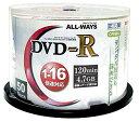 ALL-WAYS DVD-R 4.7GB 1-16倍速対応 CPRM対応50枚 デジタル放送録画対応 スピンドルケース入り/ワイド印刷可能 ACPR16…