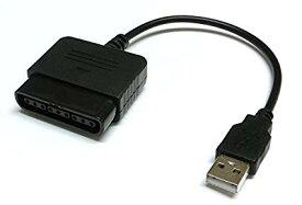 PS2 to PS3 コントローラー変換アダプター USB コンバーター アダプター[定形外郵便、送料無料、代引不可]