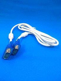 [中古品]VGAケーブル 1.8m ホワイト ディスプレイケーブル D-Sub15ピン(ミニ)オス-D-Sub15ピン(ミニ)オス【smtb-KD】[ケーブル類]【中古】[ゆうパケット発送、送料無料、代引不可]