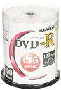 ALL-WAYS DVD-R 4.7GB 1-16倍速対応 CPRM対応100枚 デジタル放送録画対応 スピンドルケース入り/ワイド印刷可能 ACPR1…