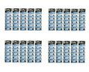 LR44電池 電卓や時計などに! LR44/AG13 ボタン電池 リチウム電池 (20シート(計200個))[ゆうパケット発送、送料無料、…