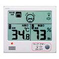 クレセル室内用デジタル温・湿度計熱中症予防目安計警報付き白CR-1200W0910_001407