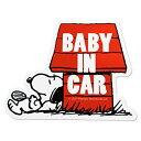 PEANUTS スヌーピー ハウス セーフティサイン BABY in CAR マグネット SN54 【YDKG-kd】【smtb-KD】[その他CA][定形外…