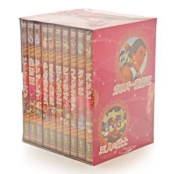 DVD WANC-011 よいこのアニメシリーズ 「ディズニー名作DVD 10巻デラックスボックス」[送料無料(一部地域を除く)]【YDKG-kd】【smtb-KD】 [その他AV]