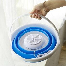 超音波ミニ洗濯機 折りたたみ USBポータブル洗濯機 コンパクト 便利グッズ[送料無料(一部地域を除く)]