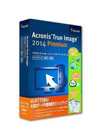 Acronis True Image 2014 Premium アクロニス バックアップソフトウェア[送料無料(一部地域を除く)]