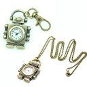 懐中時計 ロボット キーホルダー キーチェーン レトロ風 アンティーク 時計 かわいい キーリング【smtb-KD】[定形外郵…