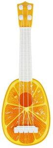 ミニ フルーツギター 《オレンジ》 子供 ミニ 果物 ウクレレ かわいい おもしろ 玩具[定形外郵便、送料無料、代引不可]