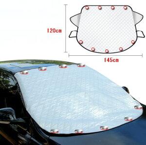 凍結防止カバー 車用 《Lサイズ》 フロントガラス シート サンシェード 積雪[送料無料(一部地域を除く)]