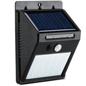 ソーラーライト 20LED センサーライト 屋外 人感センサー 屋内 明るい 防水 太陽光 玄関 防犯 自動点灯[定形外郵便、送料無料、代引不可]