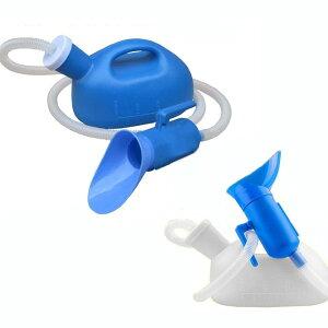 大容量 どこでもトイレ 尿瓶 排尿器 2000cc トイレ 緊急 男女両用 受尿器付き 病院 介護用 車用 渋滞 旅行[送料無料(一部地域を除く)]