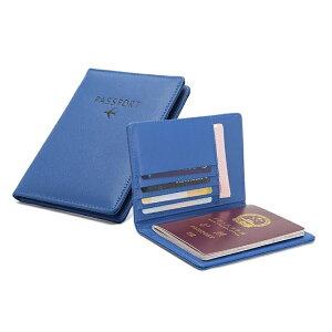 パスポート ケース 電波防止 《ブルー》 ホルダー トラベル ウォレット スキミング防止 航空券 多機能 収納ポケット[定形外郵便、送料無料、代引不可]