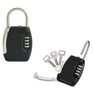 南京錠型 セキュリティ キーボックス 4桁ダイヤル式 鍵収納 ドア 防犯 盗難防止[ゆうパケット発送、送料無料、代引不可]