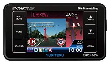 _[訳あり]ユピテル◆GPS搭載レーダー探知機◆EXR245GW【YDKG-kd】 [レーダー][送料無料(一部地域を除く)]