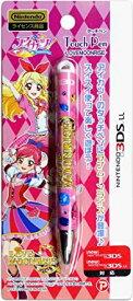 アイカツ! Newニンテンドー3DS LL 対応 タッチペン LOVE MOONRISE【smtb-KD】[ゲーム][定形外郵便、送料無料、代引不可]