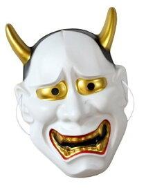 パーティ用変装マスク お面/おめん 般若(はんにゃ) 1枚入り【smtb-KD】 [面白][定形外郵便、送料無料、代引不可]
