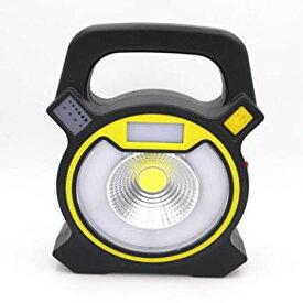 充電式 警告灯付き LED投光器 IP66 防水 懐中電灯 緊急ライト 防災 照明[送料無料(一部地域を除く)]