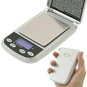 携帯性抜群!PCS機能搭載 高性能デジタル精密秤 はかり ポケット デジタルスケール【smtb-KD】 [調理器具][計測器][便利][ゆうパケット発送、送料無料、代引不可]