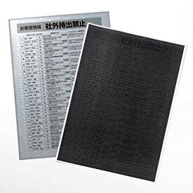 サンワサプライ レーザープリンタ専用コピー防止用紙(A4サイズ)20枚入 【smtb-KD】[その他PC][消耗品][ゆうパケット発送、送料無料、代引不可]