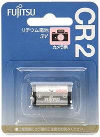富士通 カメラ用リチウム電池3V 1個パック CR2C(B)N[電池・充電器]【smtb-KD】[定形外郵便、送料無料、代引不可]