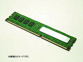 サーバー用 メモリ 4GB ECC PC3-8500R(Registered) 【smtb-KD】[その他PC]【中古】[定形外郵便、送料無料、代引不可]
