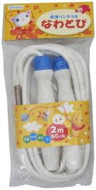 デビカ 綿ロープなわとび カラーランダム[新生活][子供][玩具]【smtb-KD】[定形外郵便、送料無料、代引不可]
