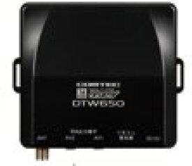 COMTEC◆車載用ワンセグチューナー DTW650 [地デジ][送料無料(一部地域を除く)]