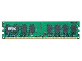 BUFFALO デスクトップPC用増設メモリ PC2-5300 DDR2 SDRAM DIMM 1GB MV-D2/667-S1G【YDKG-kd】【smtb-KD】 [その他PC][定形外郵便、送料無料、代引不可]