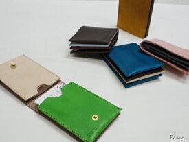 VARCO ヴァーコ パスカ カードケース 大容量 レディース 名刺入れ メンズ 革 本革 ヌメ革 日本製 ブランド おしゃれ かわいい 名刺ケース 名刺 4ポケット カード入れ オリジナルデザイン 機能