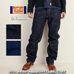 日本製 ジーンズ メンズ ストレート BLTOM ブルトム Jeans レギュラーストレートB-502 アメカジ メンズ 国産 男性