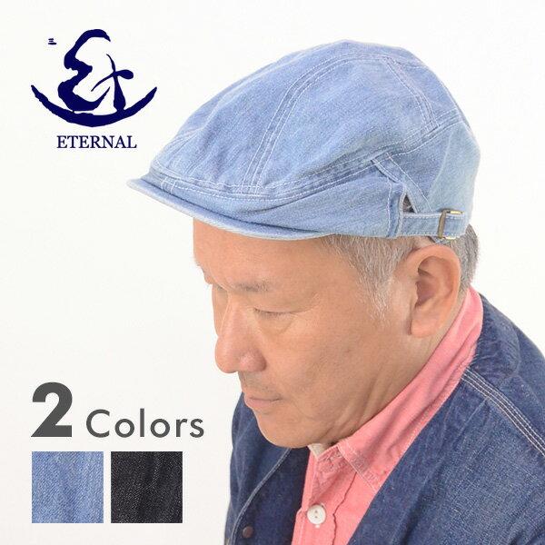 エターナル ETERNAL 43229 ヘビーオンス デニム ハンチング 帽子 アメカジ メンズ 男性