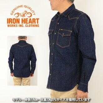 鐵的心鐵心 t 恤 12 盎司 ヘビーオンスデニムウェスタン 襯衫 IHSH-33 男子 (購物和樂天) fs3gm10P28oct13