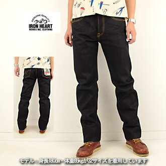男子的IRON HEART鐵頭球棒心666-XHS25oz SELVEDGE DENIM SLIM STRAIGHT PANTS fs3gm10P28oct13