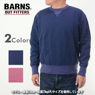 Barnes Outfitters BR-3000 OUTFITTERS BARNS sweat trainer by our note XL, XXL size ☆ made in Japan ☆ セットインビンテージクルーネックスウェット men (Rakuten) (shopping and Rakuten) fs3gm10P28oct13