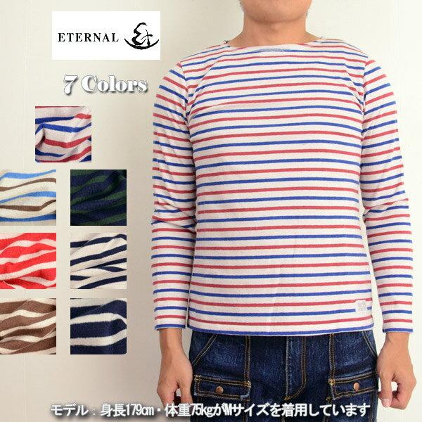ETERNAL エターナル 53660 Tシャツ 長袖 度詰めボーダーボートネックロンT アメカジ メンズ 男性