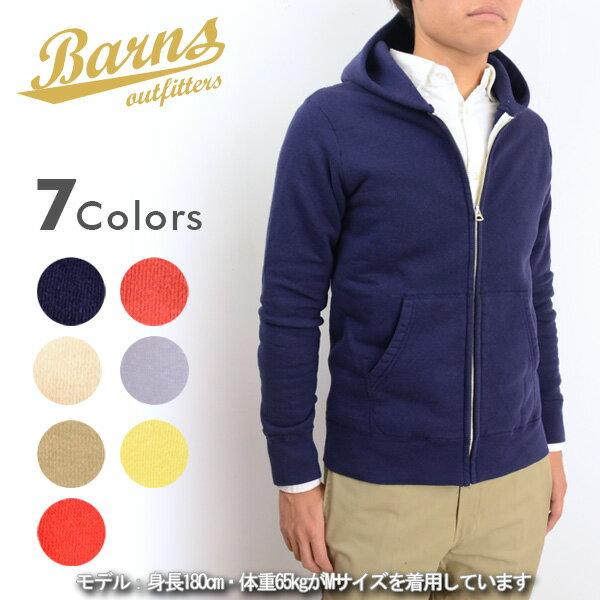 BARNS OUTFITTERS バーンズ アウトフィッターズ BR-4931 吊り編みフルジップパーカー ダブルジップ アメカジ メンズ 男性 ファッション