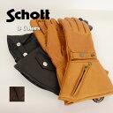 Sch-ko-3109056