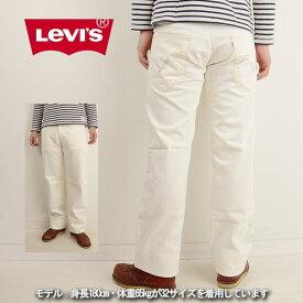 Levi's リーバイス 7701-2225 N3BP Regular Fit Pants ジーンズ アメカジ メンズ 裾上げ デニム 男性 ブランド【dl】 海外 カイガイ