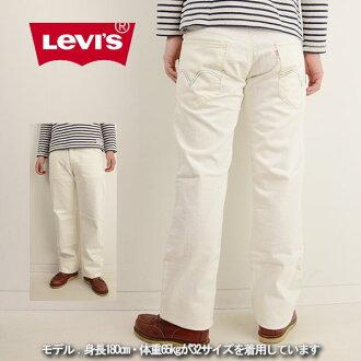 男子的Levi's Levis 7701-2225[ro]N3BP Regular Fit Pants[apap8]10P05July14牛仔裤