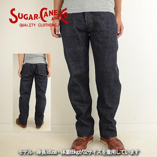 【送料無料】シュガーケーン SUGAR CANE SC40301A[rr]ジーンズ Jeans 14oz 14オンス やや厚手 . 琉球藍混 砂糖黍ジーンズ 砂糖黍デニム 国産 日本製 メンズ 男性