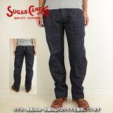 【ジーンズ/Jeans】SUGARCANEシュガーケーン14oz.琉球藍混DENIMSC40301A