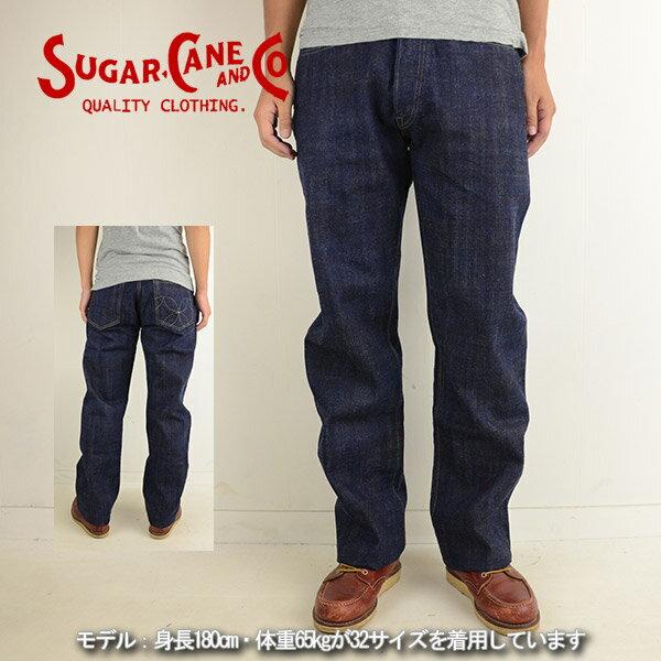 【送料無料】日本製 ジーンズ メンズ シュガーケーンSUGAR CANE SC40401A 14oz 14オンス やや厚手 ハワイ 藍混 砂糖黍 デニム パンツ ボトムス Jeans Denim アメカジ 中古 ではなく新品! 国産 男性