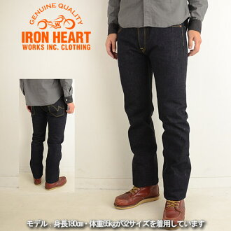 IRON HEART鐵頭球棒心666S-19LIndigo 19oz Raw Selvedge Left Hand Twill Slim Cut Jeans 19oz左綾セルビッチスリムストレートデニムfs3gm10P14Nov13
