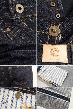 JAPANBLUEジャパンブルーJB0206-J[ay]日本製スキニージーンズ